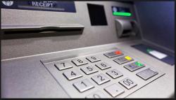 Akbank ATM'den İhtiyaç Kredisi Başvurusu