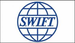 swift-bic-kodu-nedir