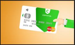cepteteb-kredi-karti-basvurusu