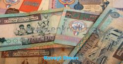 Kuveyt Dinarı Neden Dünyanın En Pahalı Para Birimidir